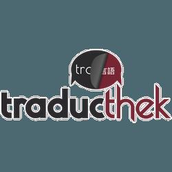Traducthek – Frontend